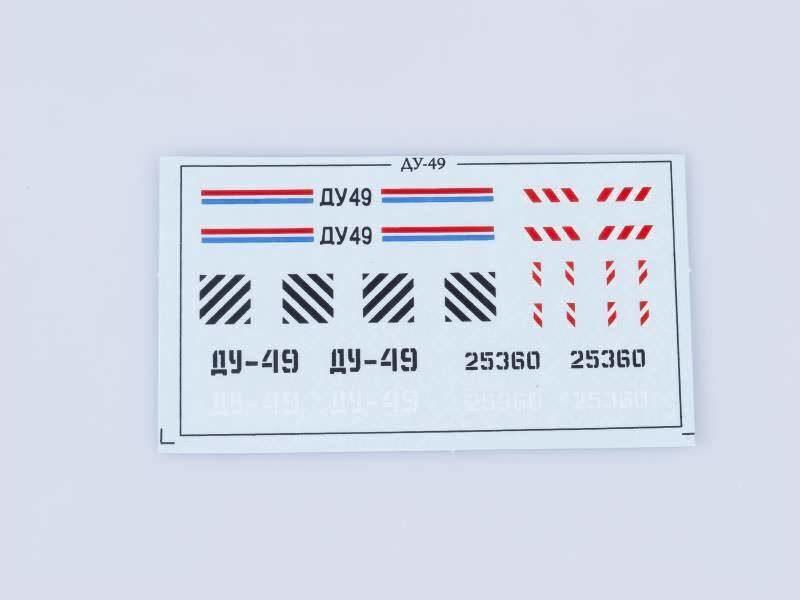 колеса (резина) МТЗ-80, ГАЗ-51, 52