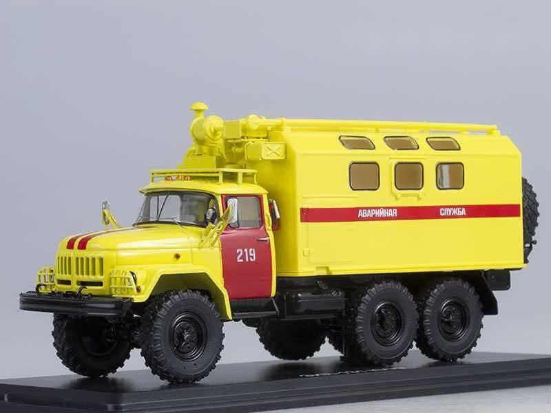 аварийная служба санкт петербург