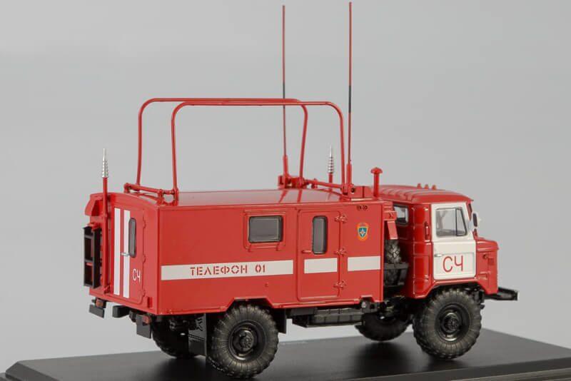 Подержанные ГАЗ 66, автомобили ГАЗ 66 б/у