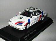 Nissan Skyline RS Turbo No.23, JTC Wada/Suzuki, белый