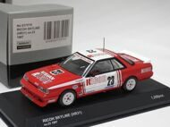 Nissan Ricoh Skyline (HR31) No.23 - 1987, красный