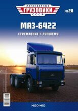 МАЗ-6422
